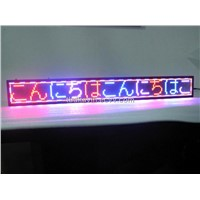 LED Display Moving Sign Board