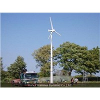 1000W Smart Wind Generator Producing Electricity