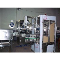 Automatic Sleeve Labeling Machine of Packaging Machine