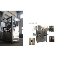 Automatic bottle labeling machine PM-150