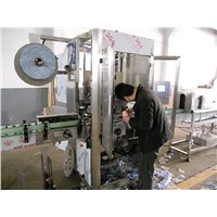 Automatic shrink sleeve labeling machine for daily-use