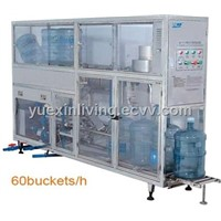 Bottle Washing Machine & Bottle Filling Machine