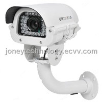 CCTV Camera Built in Heater & Blower/Fan with 5-50mm Varifocal Lens