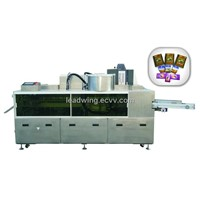 GZ-80 Particle Filling Machine with Box (candy, tea, grain)