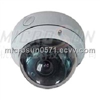 Hottest vandalproof ir dome camera products