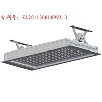 LED Tunnel Light 126W