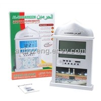 Muslim Prayer Azan Clock HA-4004, high quality with reasonable price