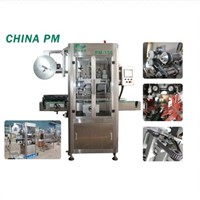 New Automatic shrink sleeve labeling machine