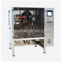 Newly Design 500g Peanut Packaging Machine
