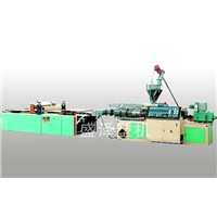 PVC Wave Plate/Trapezia-Shaped Plate Production Line
