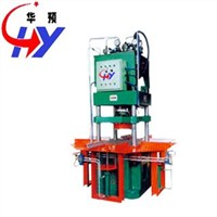 Paving brick making machine HY100-600D