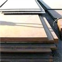 Supply 20Mn carbon structural steel