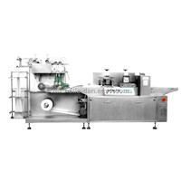 Three-Side Sealing Wet Tissue Packaging Machine (VPD258-I)