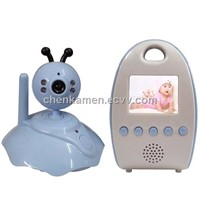 Wireless Baby Monitor (BM-003)