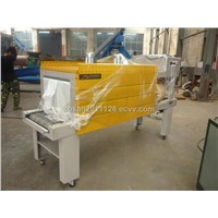 heat shrinking packaging machine