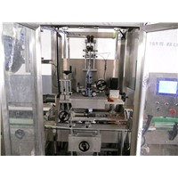 high quality shrink sleeve applicator PM-200 P bottle mouth shrink labeling  machine
