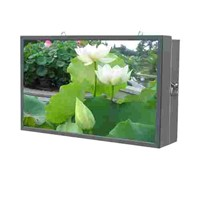 outdoor lcd advertising
