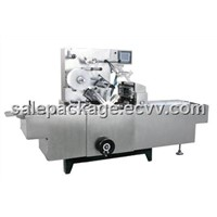 Biscuit Wrapping Machine (BT-250)