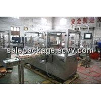 BT-400C-II Pneumatic Cellophane Wrapping Machine