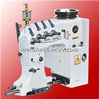 GK35-8 Sewing Machine for Sewing Bag