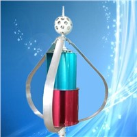 200W Vertical Axis Wind Turbine