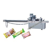 Cake Packing Machine - UMG450