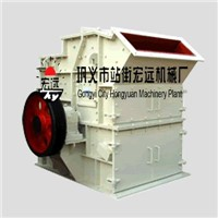 Crusher from Henan