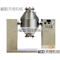Double-cone Rotary Ozone-Sterilizing Mixed Can