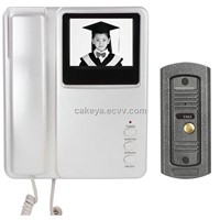 JEJA Jinyjia B/W video door phone 4inch 228M
