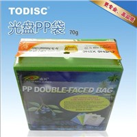PP bag for DVD/CD 70g