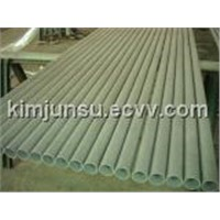 Stainless Steel Pipe (ASTM A312 TP316L)