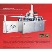 UMD350-F Facial Mask Packaging Machine