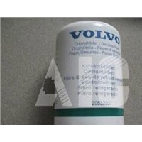 VOLVE Water Filter