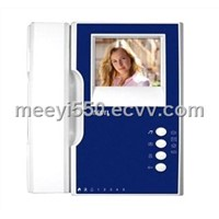 Video Door Phone MY-741