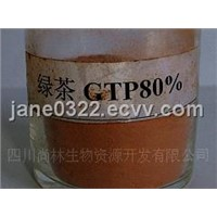 catechin (Ethyl acetate free )