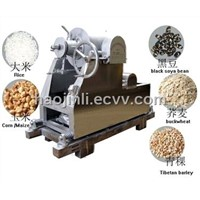 grain food puff machine