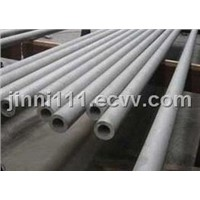 stainless steel pipes supply