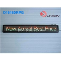 P4.75mm 16*96 Dots LED Message Display