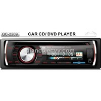 1 din car dvd player QC-2209