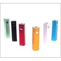 2600mAh Portable Power Bank