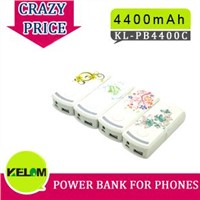 4400mAh New Design Portable Rechargeable Power Supply For Iphone, Smart Phone, MP3/MP4 etc