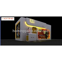 5D Game Cinema Theater Mobile Theater(Hominggame-Com-511)