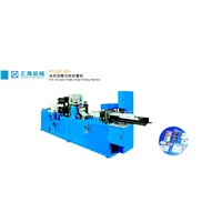 Automatic Napkin Paper Folding Machine (H-CJZ-ZD)