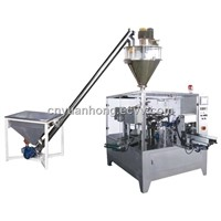 Automatic Rotary Bag-given Packing Machine for Powder