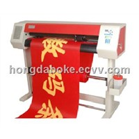Banner printer machine HD-1100