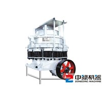 High Efficiency Cone Crusher