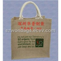 Jute Bag, Hand made bag, Jute rice bag