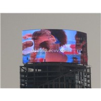 LED Outdoor Waterproof Display Screen/LED Display