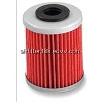 Oil Filters factory China OEM producer