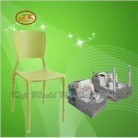 KJ-0015 Plastic Chair Mould Without Handle
